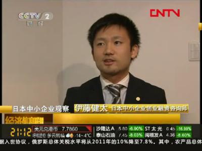 CCTVのスクリーンショット2