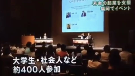 NHK放送スクリーンショット